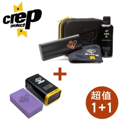 Crep Protect終極清潔隨身組+拋光雙效溫和麂皮擦(超值1+1組合)