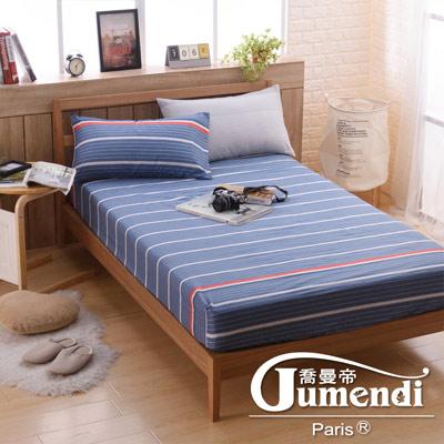 喬曼帝Jumendi 台灣製活性柔絲絨加大三件式床包組-藍色生活