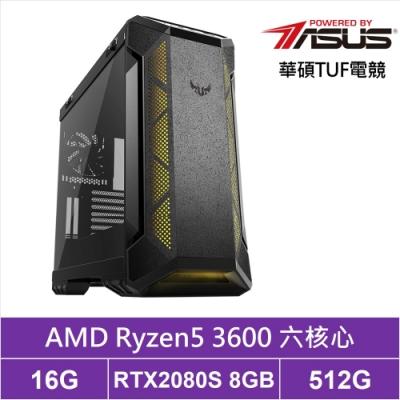 華碩B450平台[螣蛇統帥]R5六核RTX2080S獨顯電玩機