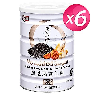 紅布朗 黑芝麻杏仁粉x6罐(450g/罐)