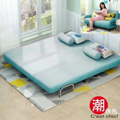 C est Chic_Times小時代-5段調節扶手沙發床(幅150)月光藍