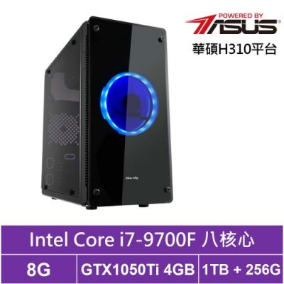 華碩H310平台[飛鳥暴君]i7八核GTX1050Ti獨顯電玩機