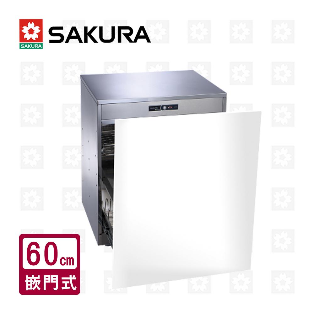 櫻花牌 SAKURA 嵌門式臭氧殺菌烘碗機60cm Q-7596AL 限北北基配送