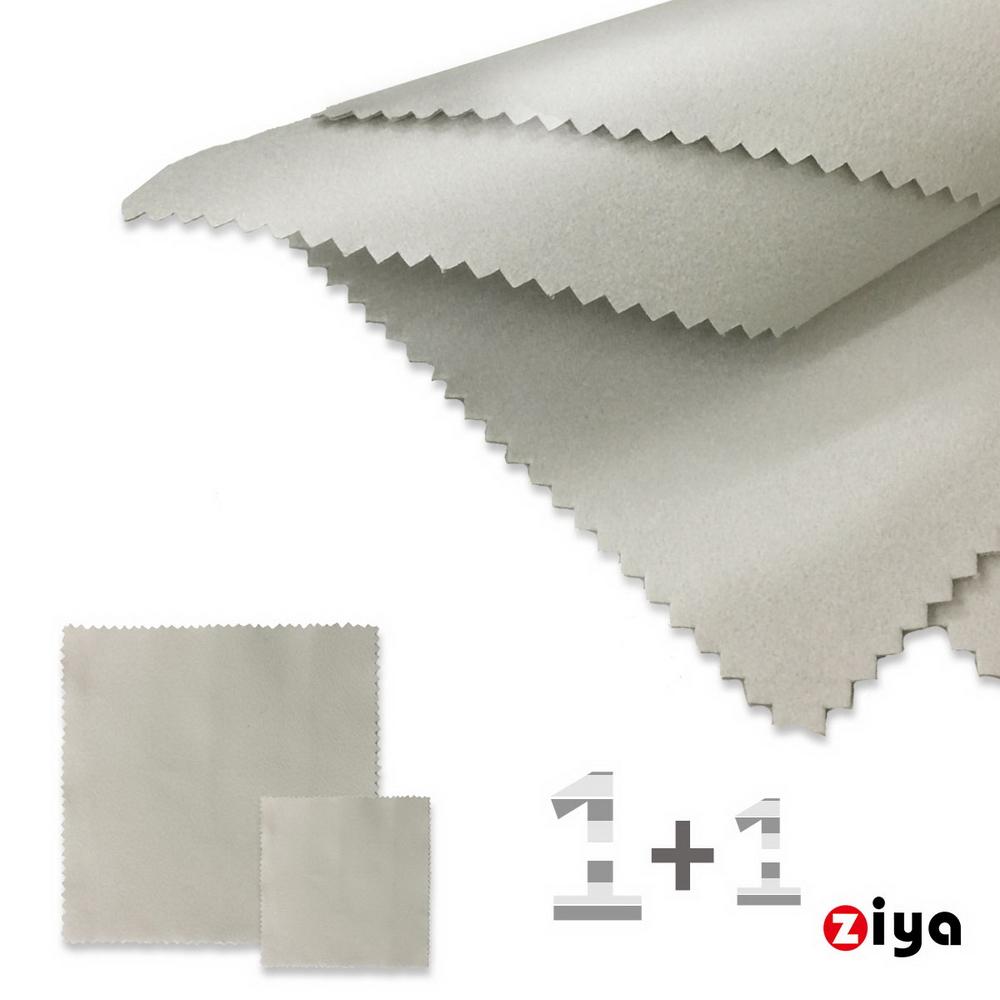 [ZIYA] 超細纖維擦拭布 雙面絨面料 24X24cm加12X12cm 2入(顏色隨機)