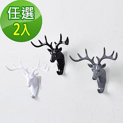 【KM生活】北歐風格鹿角掛勾(2入)