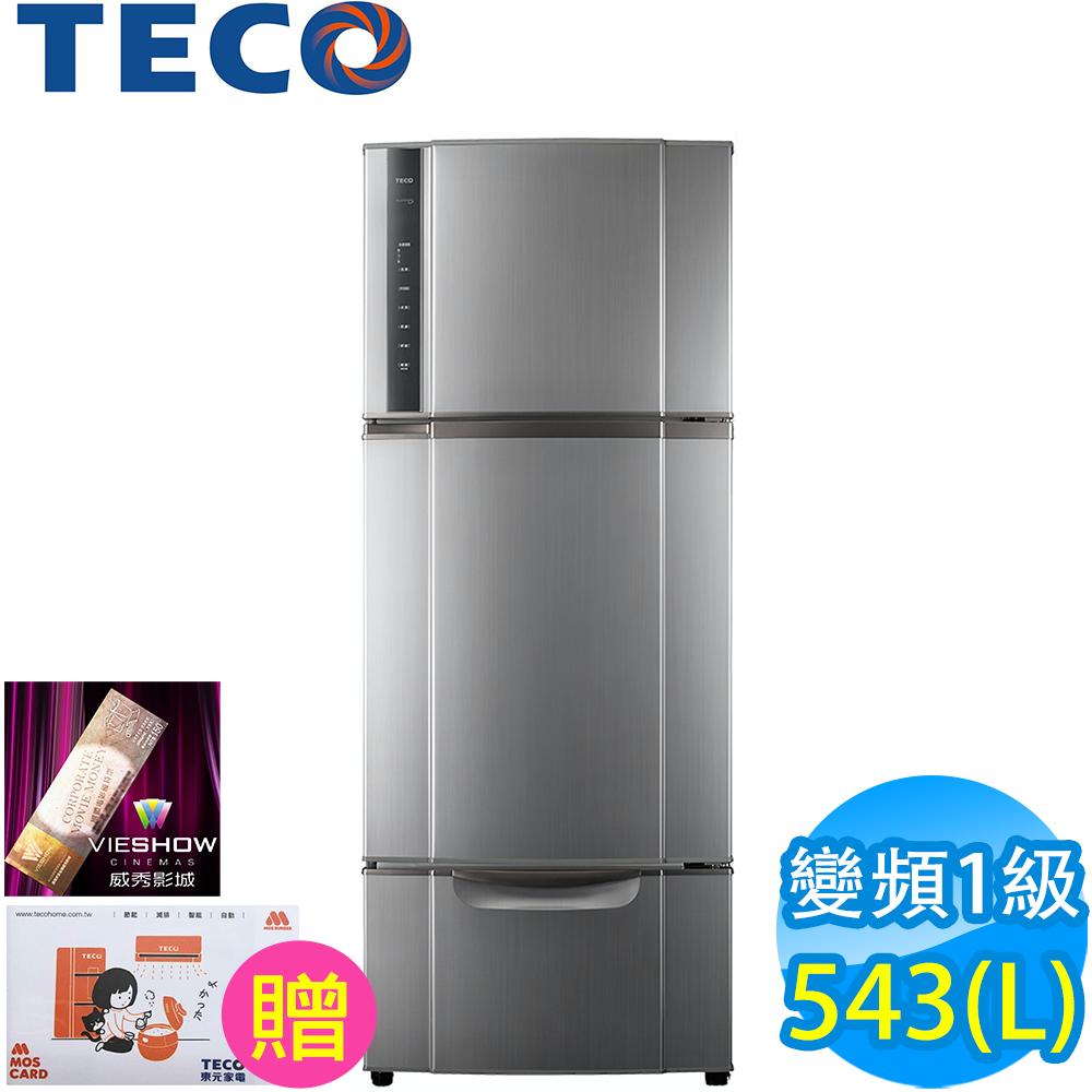 TECO東元 543L 1級變頻3門電冰箱 R5552VXLH