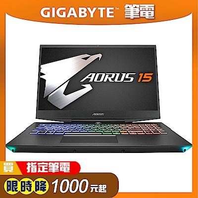 技嘉 AORUS 15 電競筆電 i7-9750H/GTX1660Ti 6G