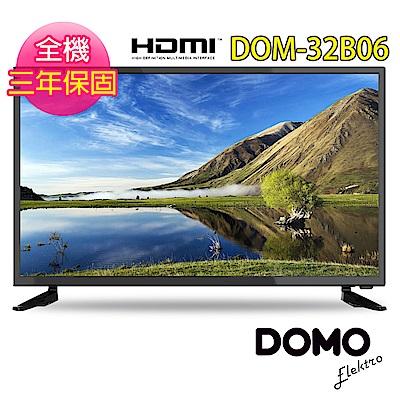 DOMO 32型 HDMI多媒體數位液晶顯示器+類比視訊盒 DOM-32B06