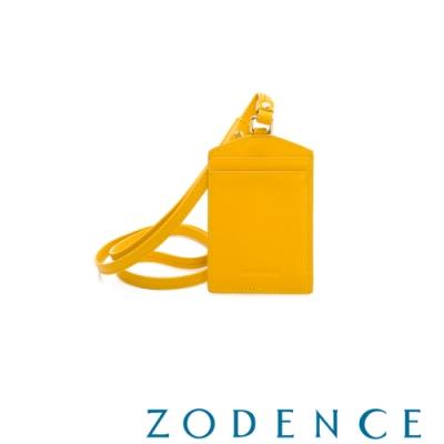 ZODENCE DUTTI系列進口牛皮可調式頸帶直式證件套 黃