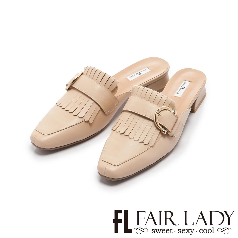 FAIR LADY 優雅小姐流蘇釦帶2way方頭低跟穆勒鞋 卡其