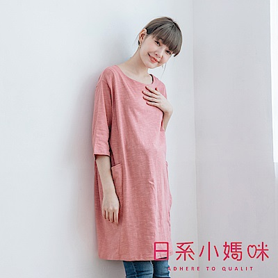 日系小媽咪孕婦裝-韓製孕婦裝~簡約素面側邊大口袋竹節棉洋裝 (共五色)