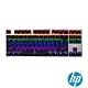HP有線機械式電競鍵盤 GK200 product thumbnail 1
