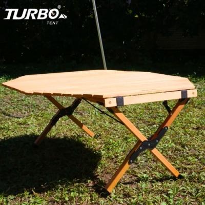 TURBO TENT - 八角形 櫸木桌 直徑 90cm 寬大桌面