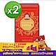 【正官庄】高麗蔘糖240g*2盒 product thumbnail 1