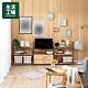 【618暖身-生活工場】*SOHO橡膠木三尺三層架組 product thumbnail 1