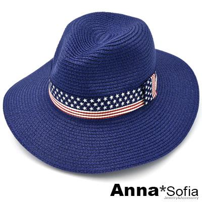 AnnaSofia 美國星旗帶 寬簷遮陽防曬紳士帽爵士帽草帽(深藍系)