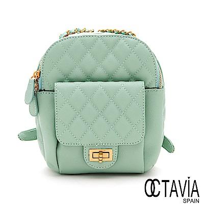OCTAVIA8 真皮 -  閃亮亮  菱格珍珠牛皮小巧二用後背包 - 迷你清綠
