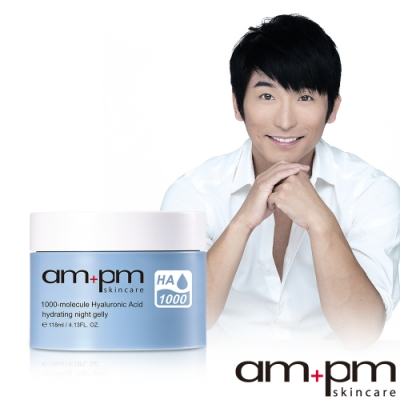 ampm牛爾 滿1212出貨 1000分子玻尿酸超保濕凍膜