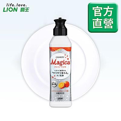 日本獅王LION Charmy Magica濃縮洗潔精-柑橙 220ml