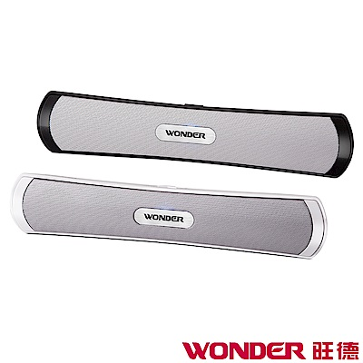 WONDER旺德 NFC藍牙雙喇叭音響 WS-T011U