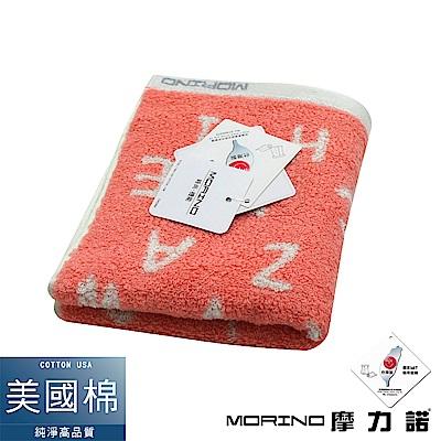 MORINO摩力諾 美國棉趣味字母緹花毛巾-山茶紅