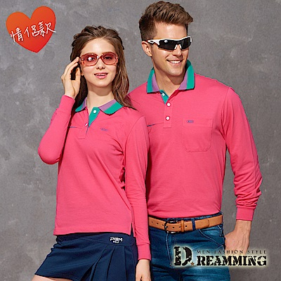 Dreamming 時尚舒適速乾液鈦涼感紗長POLO衫-桃紅