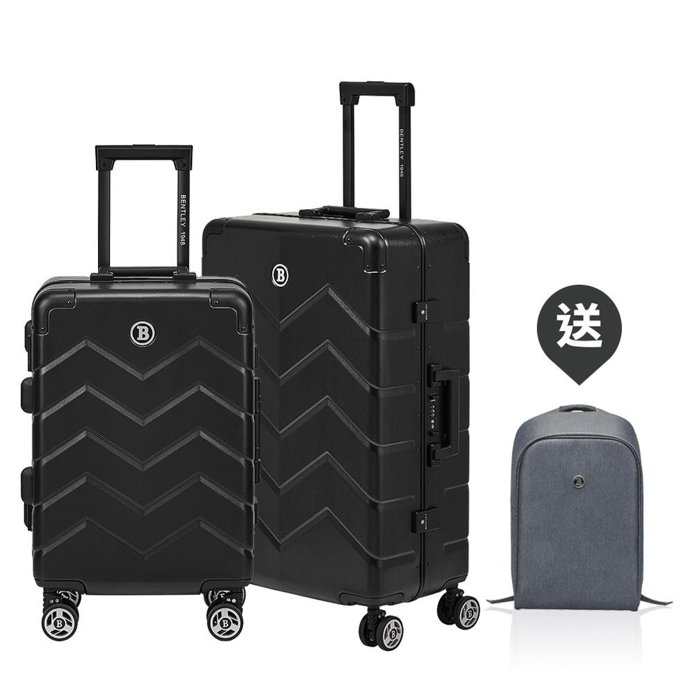 BENTLEY賓利 26吋+20吋 PC+ABS 商務鋁合金拉桿輕量行李箱 二件組-黑