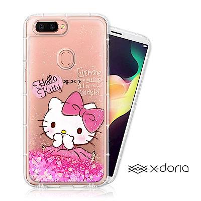 Hello Kitty OPPO R15 亮片流沙手機軟殼 - 俏皮