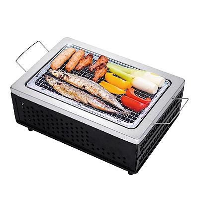 妙管家 低碳收納式烤肉爐HKR-G010F