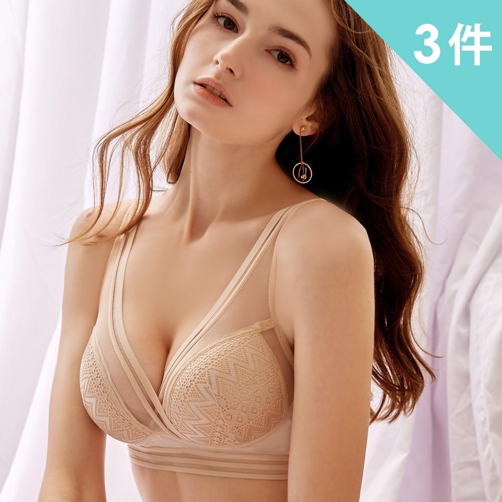 韓國微米舒氧回塑美胸內衣(超值三件組)