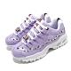 Skechers 休閒鞋 Energy LINE FRIENDS 女鞋 老爹鞋 厚底增高 潔西卡 皮革 穿搭 修飾 紫白 13424PUR product thumbnail 2