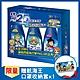 毛寶PM2.5抗菌洗衣精_2X濃縮-航海王(500gX3入) product thumbnail 2