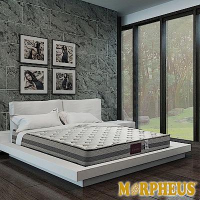 夢菲思 二線針織+乳膠+記憶膠蜂巢式獨立筒床墊-單人3.5尺