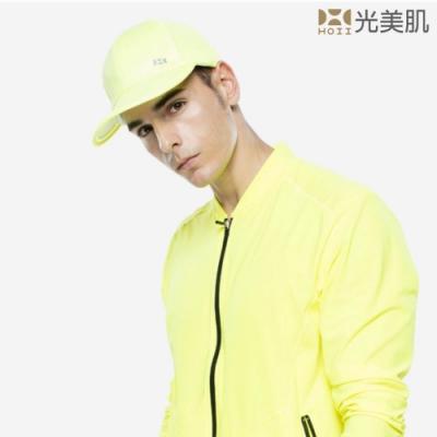 HOII光美肌-后益先進光學布-機能美膚光防曬棒球帽(黃光)