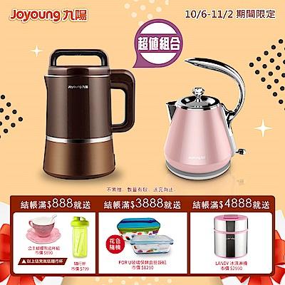 (下單登記送500起)【Joyoung 九陽】破璧精萃免濾豆漿機(冷熱料理調理機) DJ13M-D988SG