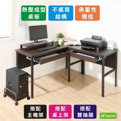 DFhouse頂楓大L型工作桌+2抽屜+主機架+桌上架150*150*76