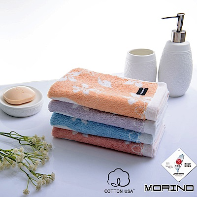 MORINO摩力諾 美國棉油桐花方巾