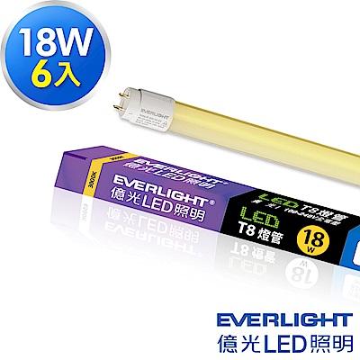 【Everlight 億光】6入組-T8玻璃燈管 18W 4呎(黃光 )
