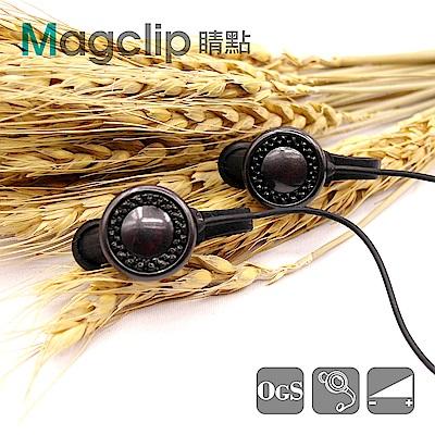 TOPLAY聽不累 磁附式 雅黑-創意 音響 耳機推薦-[CC01]