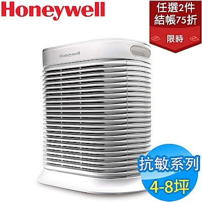 2件75折 美國Honeywell 4-8坪 抗敏系列空氣清淨機 HPA-100APTW