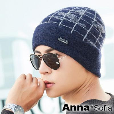 AnnaSofia 經緯格線橫標 保暖加厚針織貼頭毛帽(藏藍系)