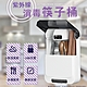 紫外線消毒餐具桶 product thumbnail 2