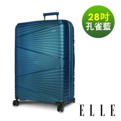 ELLE 法式浮雕系列-28吋輕量PP材質行李箱-孔雀藍 EL31263
