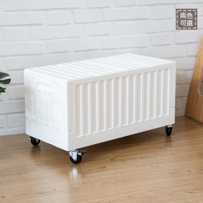 樹德貨櫃收納椅(1入)折疊收納箱6432附輪