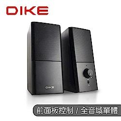 DIKE 簡約感 USB供電二件式喇叭-黑 DSM221