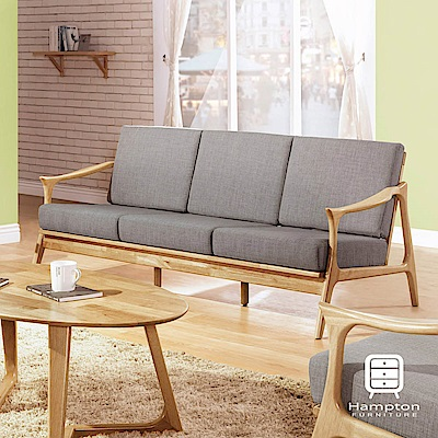 漢妮Hampton巴澤爾系列原木三人休閒椅