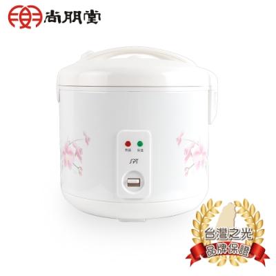 尚朋堂10人份多功能電子鍋 SC-5180 福利品