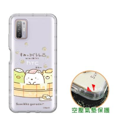 SAN-X授權正版 角落小夥伴 HTC Desire 21 pro 5G 空壓保護手機殼(溫泉) 有吊飾孔