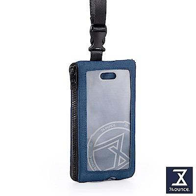 74盎司 Life 頸掛手機兩用包[TG-231-Li-T]藍