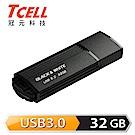 TCELL 冠元-USB3.0 32GB 隨身碟-NEW BLACK & WHITE